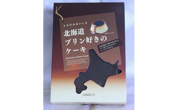 北海道プリン好きのケーキ