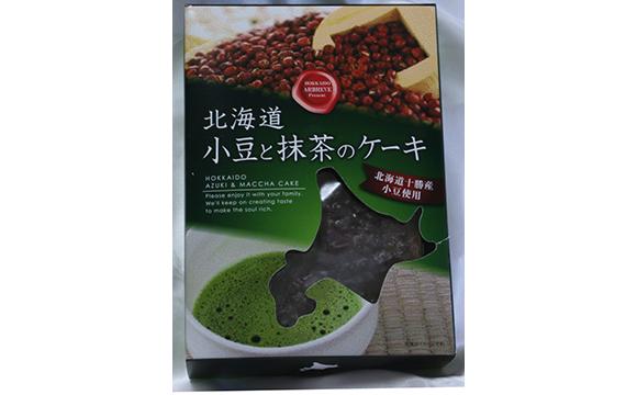 北海道小豆と抹茶のケーキ